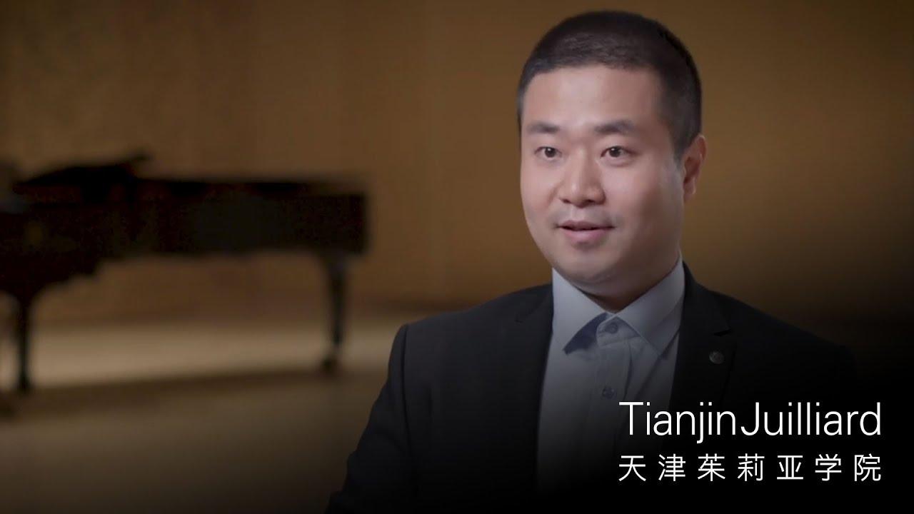 Xiaohan Wang | Tianjin Juilliard Faculty Portrait