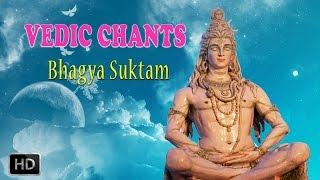 Bhagya Suktam - Powerful Vedic Hymn About Lord Shiva - Pudukottai Mahalinga Sastri