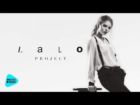 Клип Lalo Project - Космос Между Нами