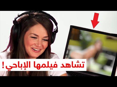 عرب فوكس سكس
