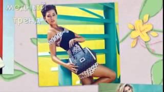 Модный тренд Аксессуары весна 2015 Мода 2015 часть 1(, 2015-04-16T16:09:34.000Z)
