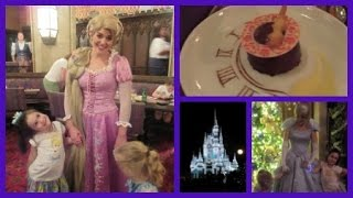 Dinner At Cinderella's Royal Table Inside The Castle! ♥ Disney World Vacation Vlog