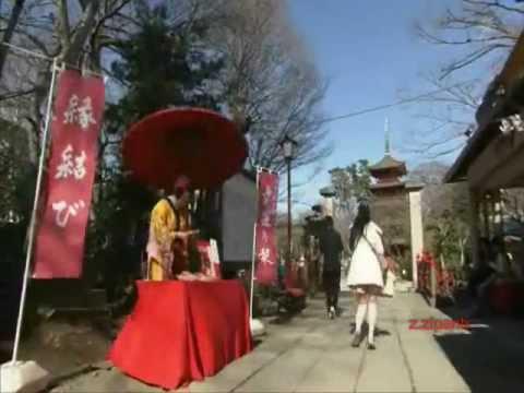 Conan special 4 : Junpei Mizobata and Shiori Kutsuna