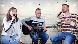 видео: ?рина Муравьёва - Позвони мне, позвони ( cover by GetGroove Acoustic)