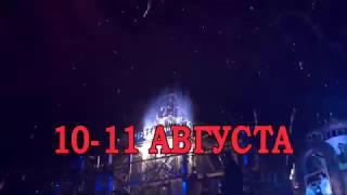Байк Шоу Тень Вавилона в Севастополе 10 11 августа