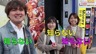 東方神起 stand by uについてアンケートしてみた1【鏡 栄一郎の ...