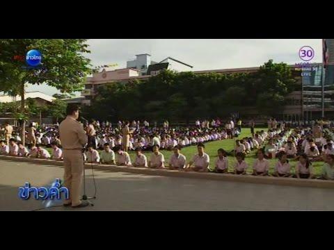 องค์กรใหม่ดูแลการศึกษาตามมาตรา 44  | สำนักข่าวไทย อสมท