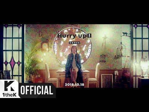[teaser-1]-sohee(소희)-_-'hurry-up-(feat.-bol4(볼빨간사춘기))-mv-teaser-1.