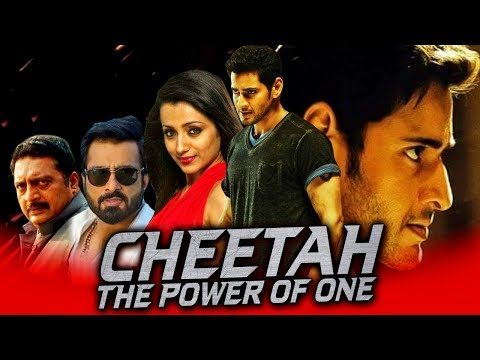 "Mahesh Babu Blockbuster Action Hindi Dubbed Movie ""Cheetah The Power Of One"" 