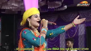 Divya Choudhary Live Superhit Performance Full HD GUJARAT STUDIO