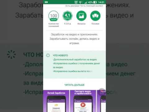 мобильный интернет знакомства