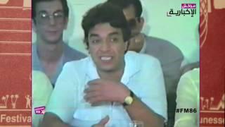 العمدة محمد الوفا يتحدث عن ورش تشييد المسرح الملكي سنة 1985