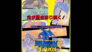 Dragon Spirit Arcade Full BGM Music BSO OST