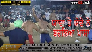FINAL MATCH |DUGAL| V/S |SURKHPUR| [ DUGAL ( PATIALA ) KABADDI CUP 04 APRIL 2019] 123LIVE.IN