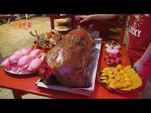 天公桌  Offerings for Jade Emperor