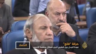 مظاهرة فتحاوية مؤيدة لمحمد دحلان في غزة