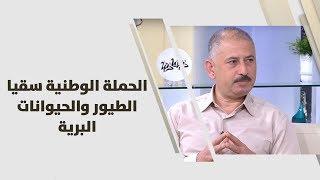 عمر أبو بكر - الحملة الوطنية سقيا الطيور والحيوانات البرية