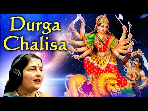 Maa Durga Chalisa - Namo Namo Durge Sukh Karni by Anuradha Paudwal -  Hindi Devotional Songs