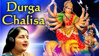 Maa Durga Chalisa - Namo Namo Durge Sukh Karni by Anuradha Paudwal -  Hindi Devotional Songs