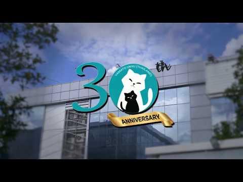 Anniversary 30 years Yamato Unyu (Thailand)