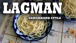 Лагман Секрет приготовления лагмана 2012 / Lagman Fried noodles with lamb (with English subs)