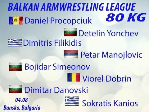 2017 BALKAN ARMWRESTLING LEAGUE 80kg, BANSKO - BULGARIA