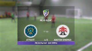 Обзор матча Атлант Beton Energo R CUP Турнир по мини футболу в Киеве