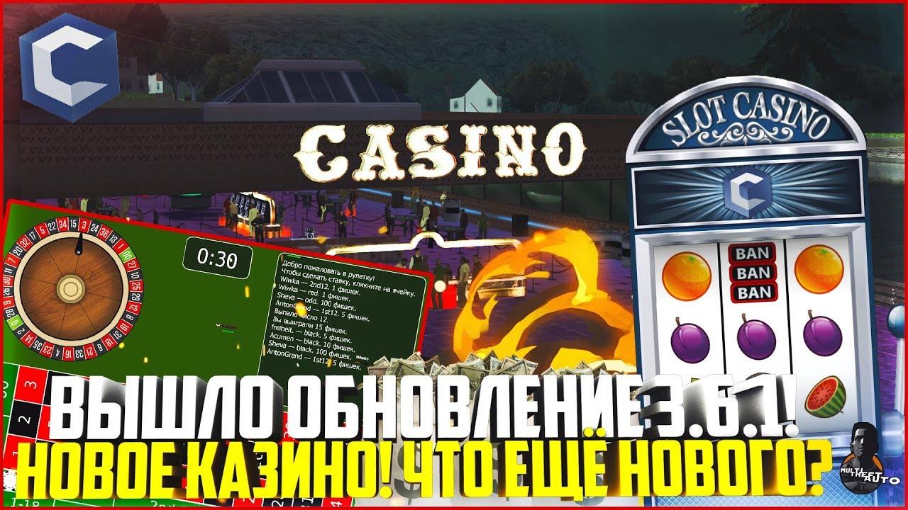 Как играть в казино на ccd детские игровые.автоматы.фирмы игровые советы