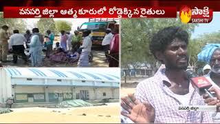 Farmers Strike at Atmakur Market   Wanaparthy   రోడ్డెక్కిన రైతన్న