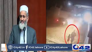 Justice for Zainab: Where was your Dolphin force, Siraj asks Punjab CM