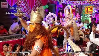 बालाजी महाराज का ऐसा जन्मदिन आपने पहले कभी नहीं देखा होगा || Shri Ram Bhakt Hanuman Sewa Samiti