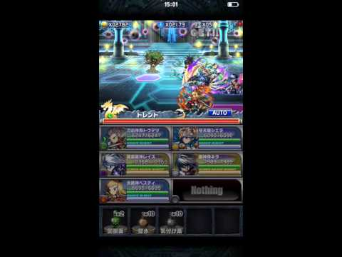 Brave Frontier Japan - Rin Dungeon Levels 1-3