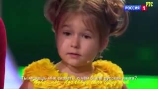 Cô bé 4 tuổi thông thạo 7 thứ tiếng Nga, Anh, Pháp, Đức, Tây Ban Nha, Trung Quốc, A rập phamthanhcai