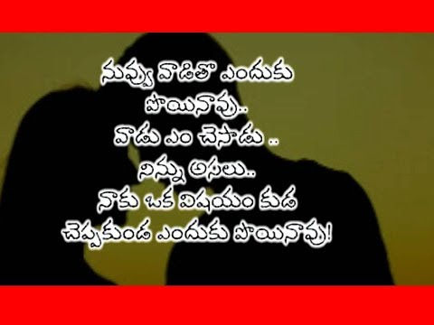Repeat good afternoon greeting cards in telugu amazing good good afternoon greeting cards in telugu amazing good afternoon greetings in telugu m4hsunfo
