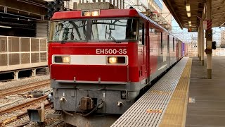 EH500-35 東北本線上り貨物列車 小山駅通過