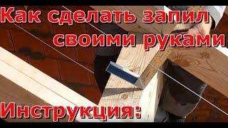 видео Крепление стропил к мауэрлату: как крепить узлы и соединения стропил, крепеж