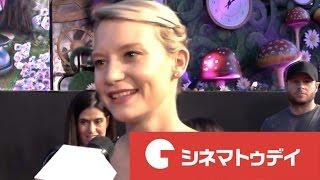 ハリウッド女優ミア・ワシコウスカが21日、都内で行われた映画『アリス...