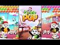 Cute Pop: Panda Bubble Shooter - Addictive Game
