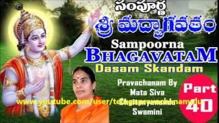 SAMPOORNA BHAGAVATHAM-PART-40 (10th SKANDAM - 4/15) - Sri Mata Siva Chaitanyananda Swamini