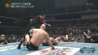 Top 10 Moves of Karl Anderson