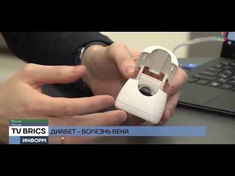 Сюжет о неинвазивном глюкометре EDVAIS на ТВ БРИКС