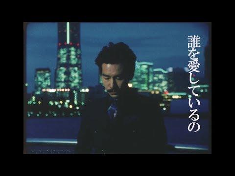 目が醒めるまで (Duet with 吉澤嘉代子) 」発売中!! http://www.kiyoshiryujin.com/ [初回限定盤](MAXI+DVD):KICM-91898 / ¥4000(+tax) / 24Pフォトブック付き...