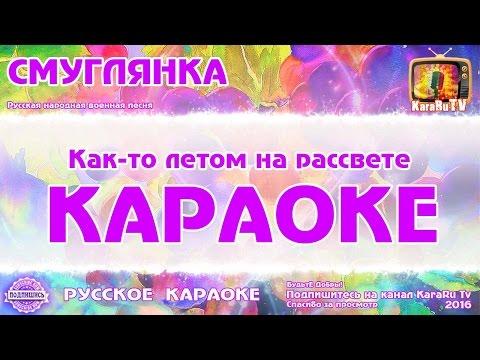 Русские народные песни Тексты слова