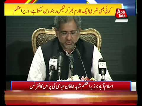 PM Abbasi Addressing Press Conference in Islamabad