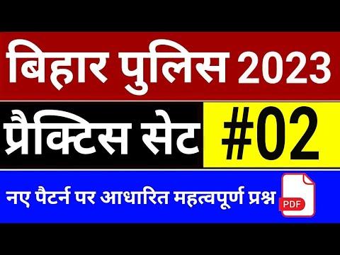 Bihar Police Constable Practice Set 2 | Bihar Police Previous Question Paper In Hindi | बिहार पुलिस