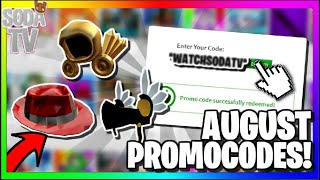 *ALL* WORKING PROMOCODES IN AUGUST 2019! | ROBLOX | PROMOCODES🤑