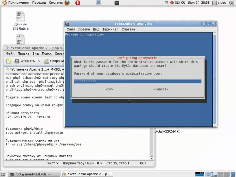 Как установить mysql на хостинге хостинг с защитой от ddos атак это