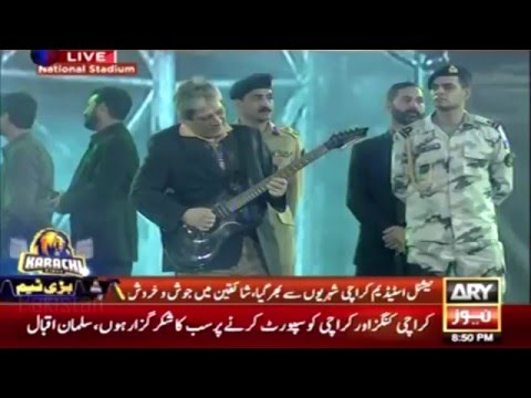 Governor Sindh amazing performance with electric guitar on Pakistan's National Anthem