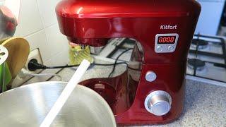 кухонный комбайн KITFORT KT-1308 обзор