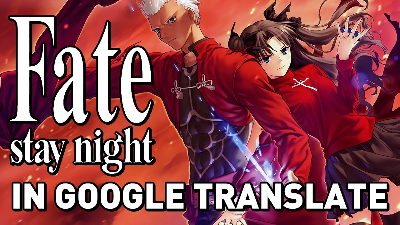 fate stay night translation:
